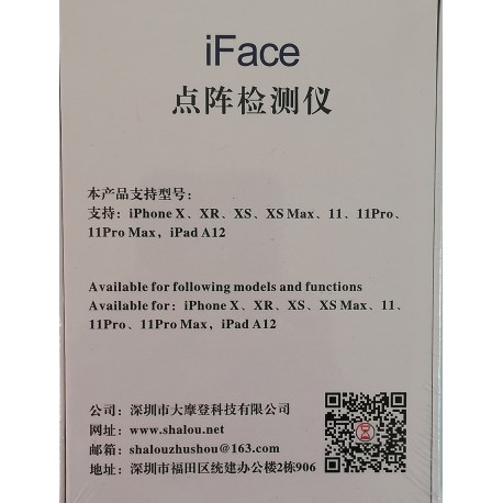 IFACE TESTER DOT PROJECTOR FACE ID